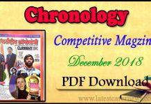 Chronology Magazine December 2018
