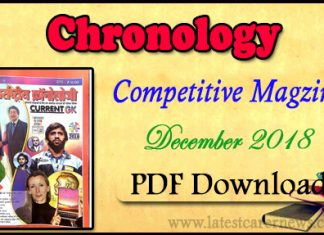 Chronology Magazine December 2018