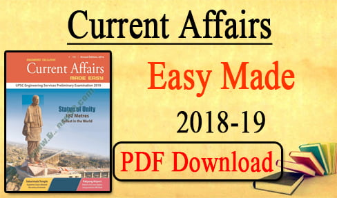 Current Affairs Made Easy 2019