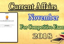 Current Affairs November 2018