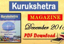Kurukshetra Magazine December 2018