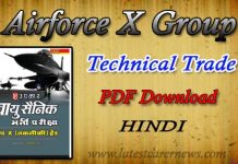 Airforce X Group Technical Trade eBook