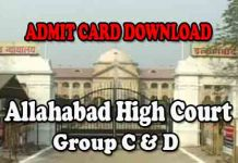 Allahabad High Court Admit Card Download 2019