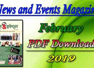 News and Events Magazine February 2019