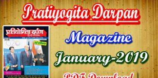 Pratiyogita Darpan Magazine January 2019
