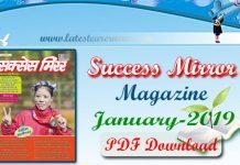 Success Mirror Magazine January 2019