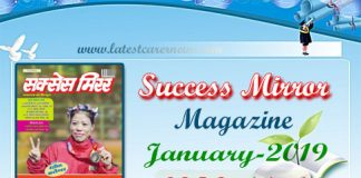 Success Mirror Magazine January 2019