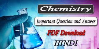 रसायन विज्ञान