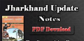 Jharkhand Update