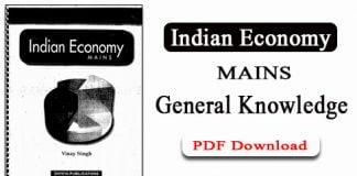 Indian Economy Mains