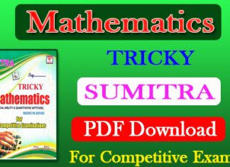 Sumitra Tricky Mathematics Book