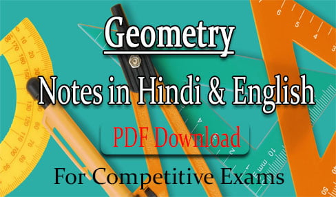 Geometry Notes in Hindi & English for Competitive Exams PDF