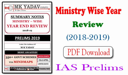 Ministry Wise Year and Review 2018-2019