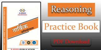 Reasoning Practice Book