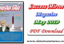 Success Mirror Magazine May 2019