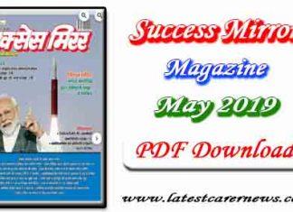Success Mirror Magazine May 2019