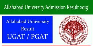 Allahabad University Admission Result 2019