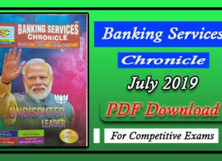 Banking Services Chronicle July 2019