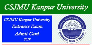 CSJMU Kanpur University Entrance Exam