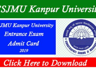 CSJMU Kanpur University Entrance Exam