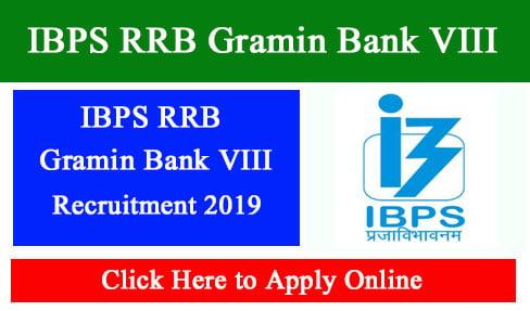 ibps rrb bank online form