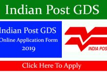 Indian Post GDS