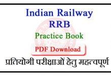 Railway NTPC Practice Set PDF