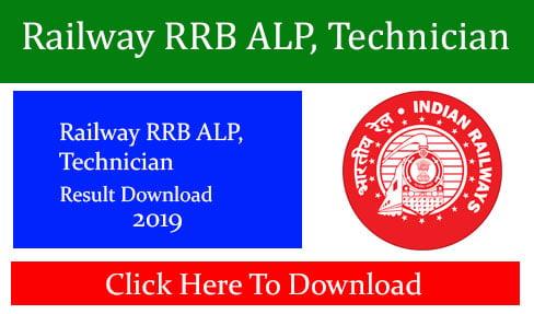 Railway RRB ALP, Technician