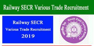 Railway SECR Various Trade