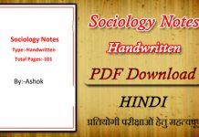 Sociology Notes PDF