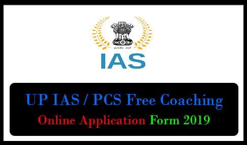 UP IAS / PCS Free Coaching
