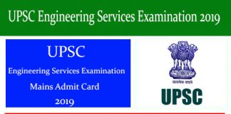 UPSC Engineering Services Examination 2019