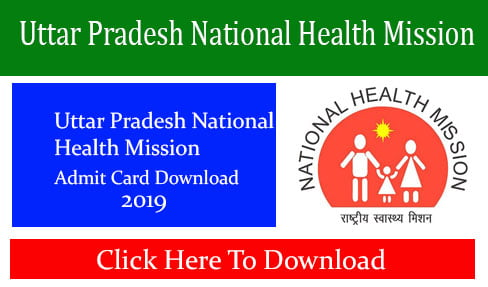 Uttar Pradesh National Health Mission