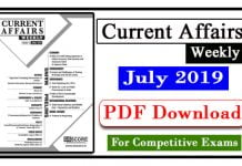 Weekly Current Affairs July 2019