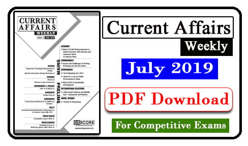 Weekly Current Affairs July 2019 PDF for Competitive Exams