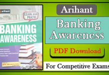Banking Awareness Arihant Book