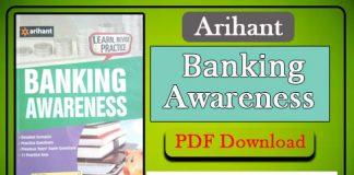 Banking Awareness Arihant Book