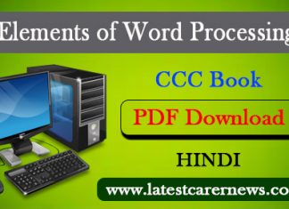 Elements of Word Processing