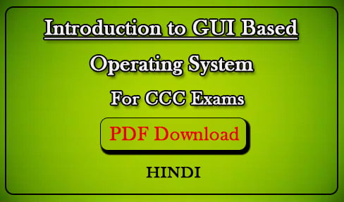 Introduction to GUI Based Operating System