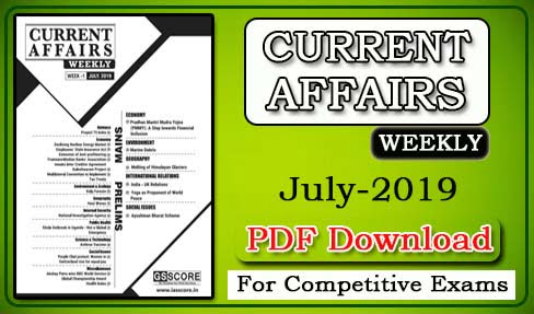 Latest Current Affairs July 2019