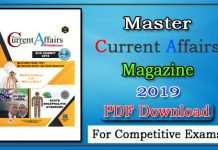 Master in Current Affairs August 2019