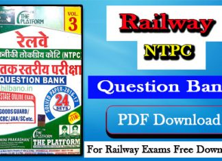 Railway NTPC Question Bank PDF