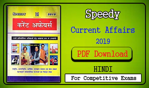 Speedy Current Affairs Magazine 2019 in Hindi Free PDF Download