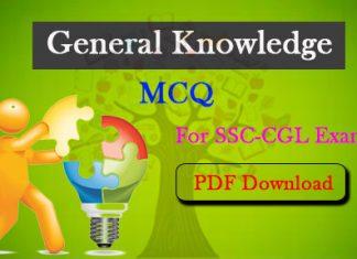 Static General Knowledge MCQ