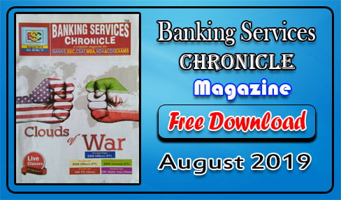 Banking Services Chronicle Magazine August 2019