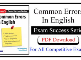 English Speaking Book PDF in Hindi for Free Download