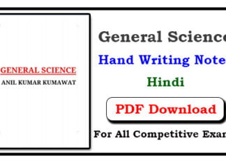General Science Hand Writing Notes