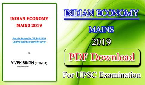 Indian Economy Mains 2019