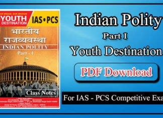 Indian Polity PDF