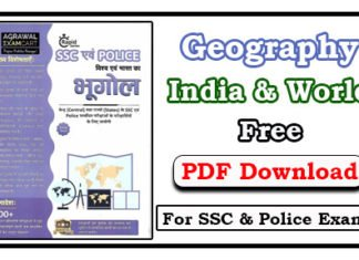 Indian and World Geography PDF